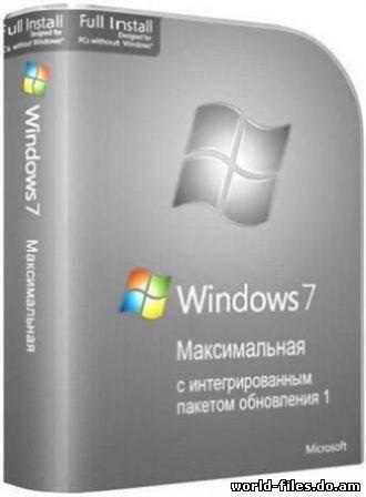 7 Ultimate/Максимальная (x32-x64). . Описание Активатор Windows 7 Ultimate